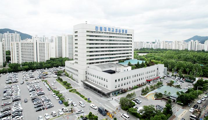 한림대학교성심병원 병원전경사진